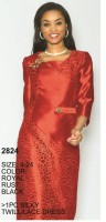 Lily and Taylor 2824 Womens Church Dress with Lace image