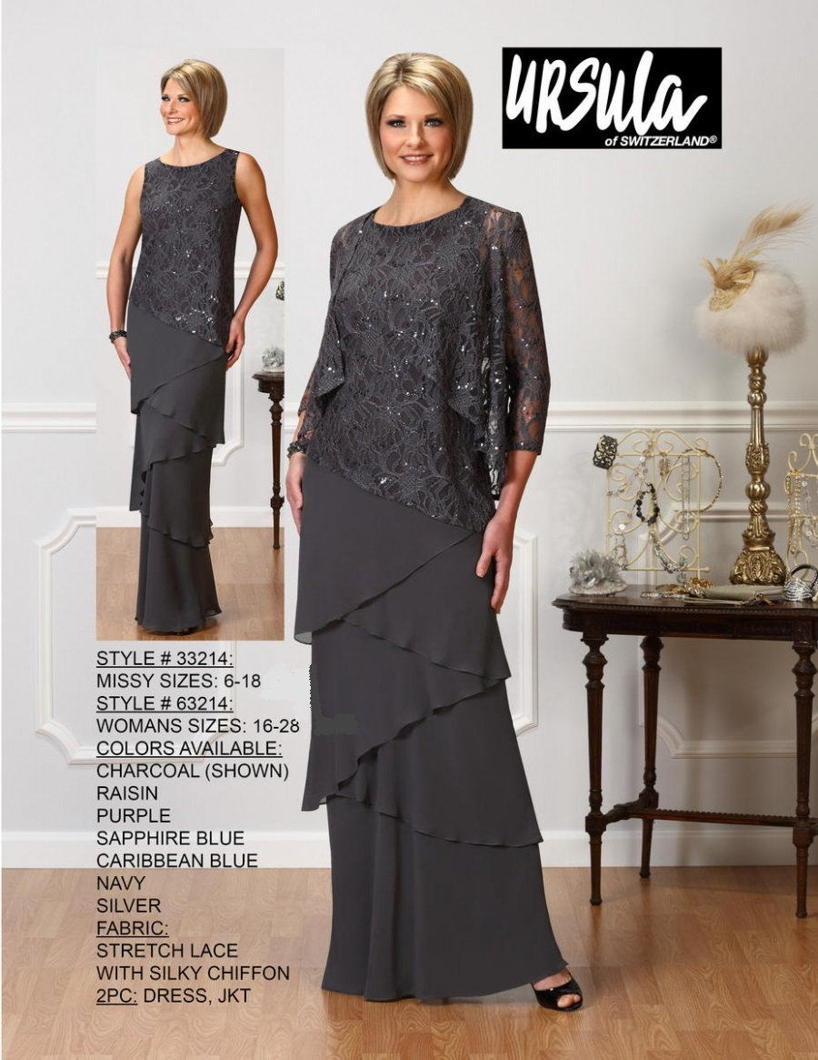 Ursula Of Switzerland Evening Dresses - Prom Dresses 2018
