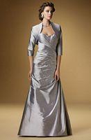 Rina di Montella 1510 Silk Shantung Mother of the Bride Dress image