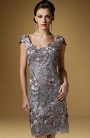 Rina di Montella 1532-L Cap Sleeve Beaded Long Evening Dresses image
