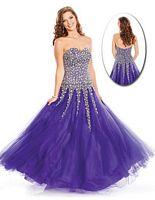 Wow Prom Dress 4050 image
