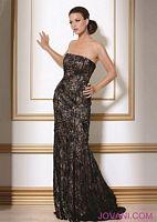 Jovani Evening Dress 775 image