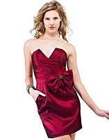 Landa Shimmer Satin Cocktail Dress ED337 image