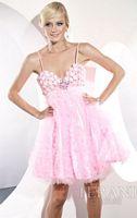 Terani Short Prom Party Dress P189 image