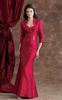 Montage by Mon Cheri Silk Shantung Jacket Dress 110924 image